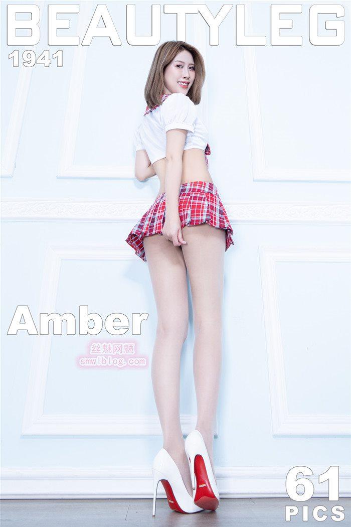 [Beautyleg]美腿寫真 2020.07.01 No.1941 Amber[61P/509M]